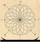 icon_kaleidoscope.png