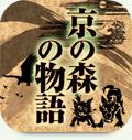 gray_kyounomori.jpg