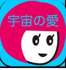 icon_frame_gray_uchu.png